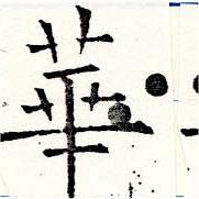 HNG019-1327