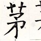 HNG019-1335