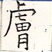 HNG019-1346