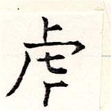 HNG019-1347