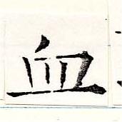 HNG019-1351