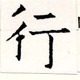 HNG019-1353