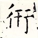 HNG019-1356