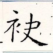 HNG019-1359