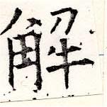 HNG019-1373