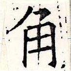 HNG019-1374