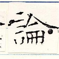 HNG019-1379