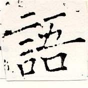 HNG019-1383