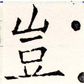 HNG019-1397