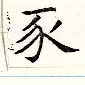 HNG019-1408