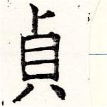 HNG019-1410