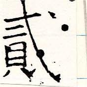 HNG019-1420