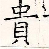 HNG019-1421
