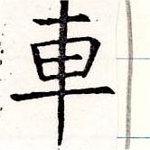 HNG019-1437