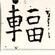 HNG019-1441