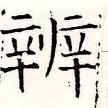 HNG019-1443