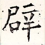 HNG019-1445