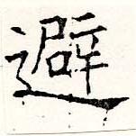 HNG019-1460