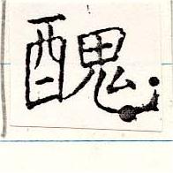 HNG019-1482