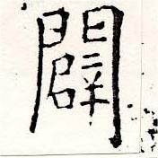 HNG019-1495