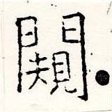 HNG019-1497
