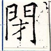HNG019-1498