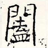 HNG019-1500