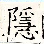 HNG019-1516