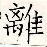 HNG019-1519