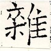 HNG019-1522