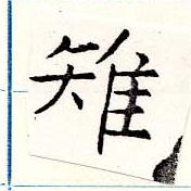 HNG019-1523