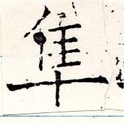 HNG019-1524