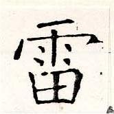 HNG019-1525