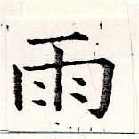 HNG019-1527