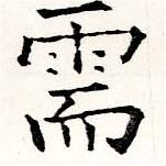 HNG019-1529