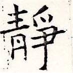 HNG019-1532