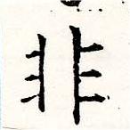 HNG019-1533