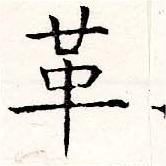 HNG019-1536