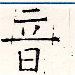 HNG019-1537