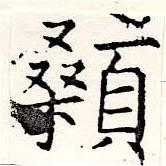 HNG019-1538