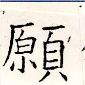 HNG019-1544