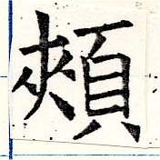 HNG019-1548