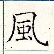 HNG019-1550