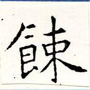HNG019-1557
