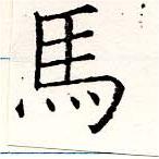 HNG019-1559
