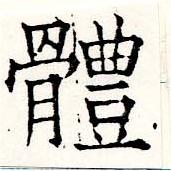 HNG019-1561