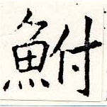 HNG019-1565