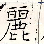 HNG019-1571