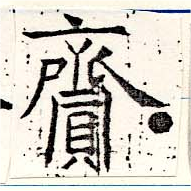 HNG019-1581