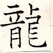 HNG019-1582